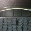 供应福建环保阻燃剂氢氧化铝生产厂家