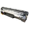 供应生产批发惠普CB435A打印机硒鼓