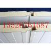 供应诚信聚氨酯墙面板价格