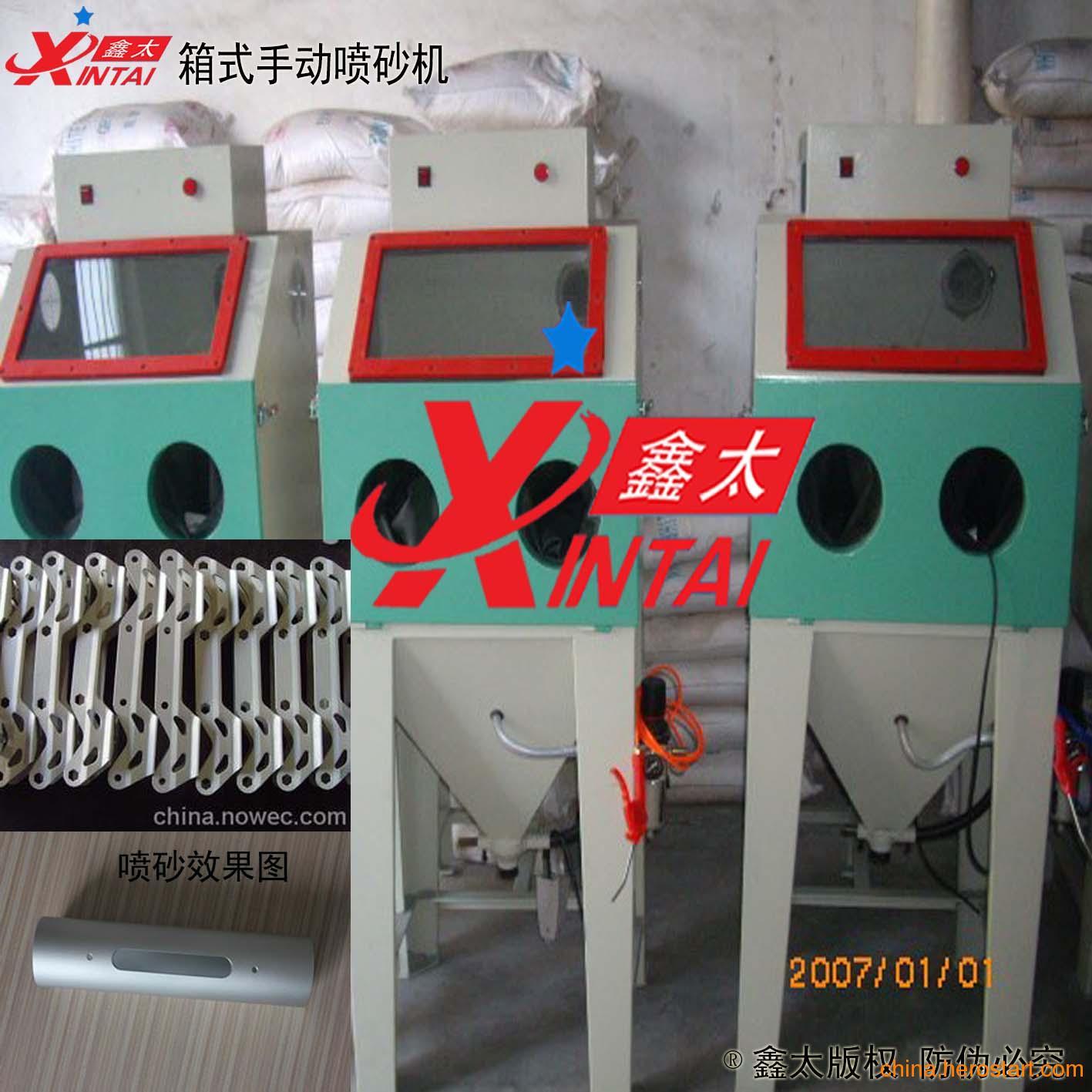 供应银川手动箱式环保喷砂机