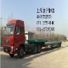 配货物流|上海配货物流|回程车配货物流|上海回程车配货|上海feflaewafe