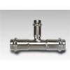 供应不锈钢卫生级管材料直销_沪特不锈钢_低价不锈钢卫生级管直销