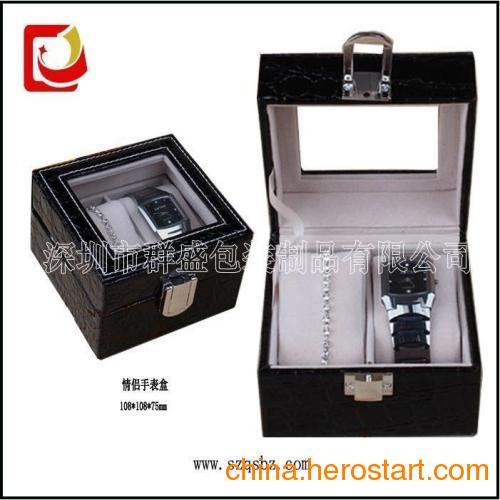 供应情侣手表盒 双支装盒子