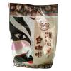 供应凯品新加坡白咖啡