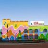 【湖南校园文化墙,湖南校园文化墙制作】湖南校园文化墙哪家专业