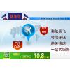 供应广州到东京空运|南航广州直飞东京重货低至10.8元/kg
