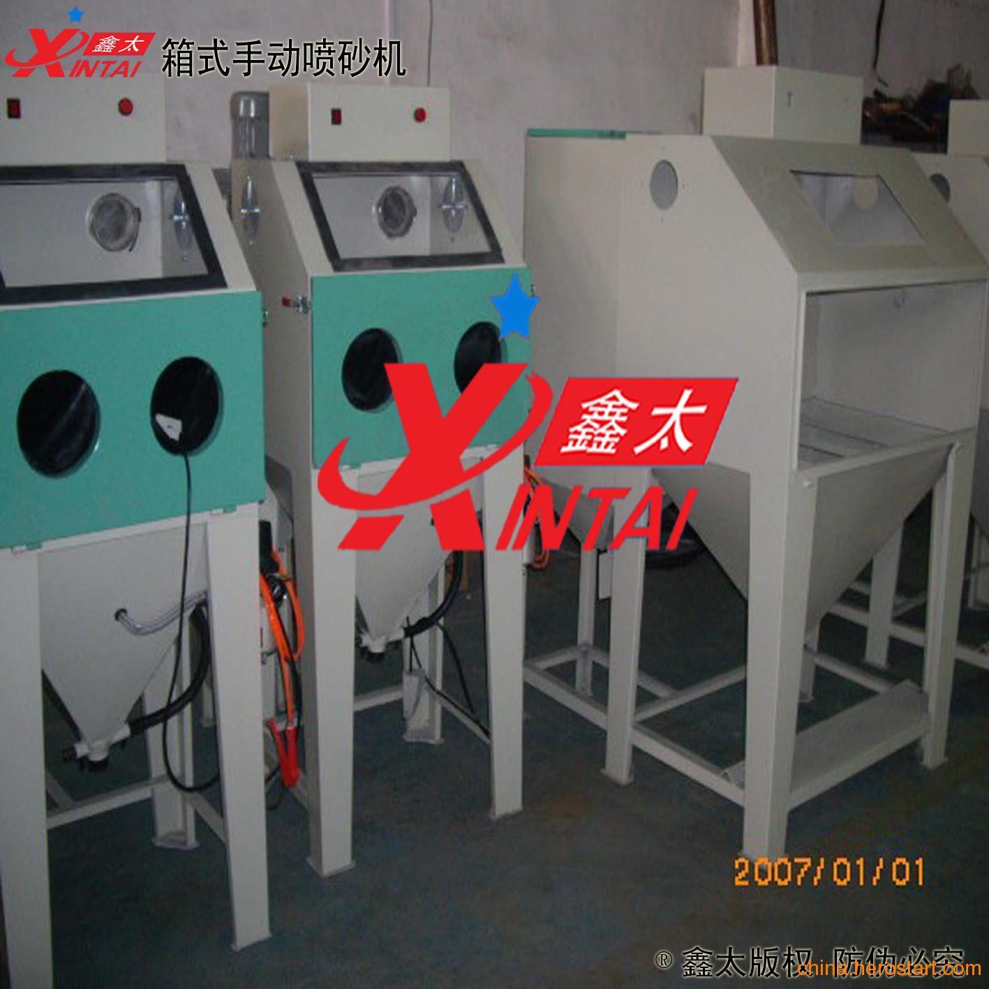 供应固原小型喷砂机