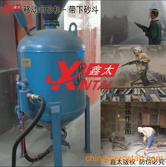 供应吴忠钢结构除锈喷砂机