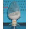 供应广州环保阻燃剂氢氧化铝生产厂家合肥皖燃价格优惠