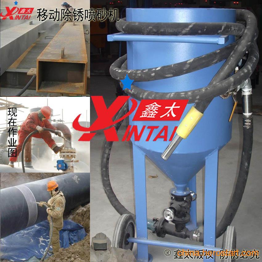 供应新疆天然气管道焊接口喷砂机