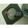 供应3266卡盘除尘滤芯与3260方盘无纺布粉尘滤芯直销山东淄博市