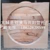 供应山东管道木托/厂家*兴阳管道管托/27管道支架木托