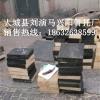 供应济宁保冷垫木/兴阳支撑垫木/新型管道支架垫木