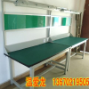 供应深圳防静电工作台厂家