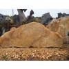 供应大型招牌石、巨型招牌石、巨型景观石、大型招牌黄蜡石