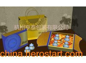供应专业出售高档保健礼品盒