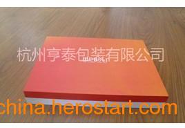供应杭州礼品盒厂家大量批发