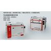 供应移动式水刀切割机/移动式水刀/移动式水切割机