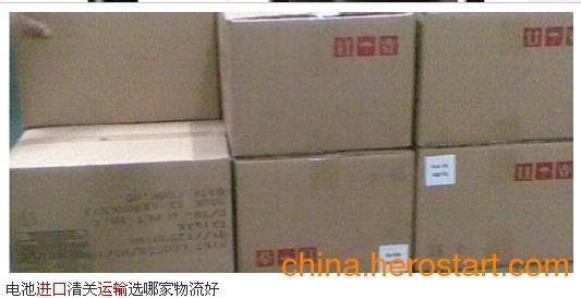 供应深圳广州电池墨盒空运到清迈CEI快递双清服务