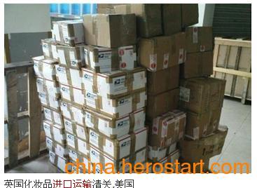 供应深圳广州电池农合到仰光RGN空运快递双清服务