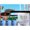 供应免费醇基燃料技术服务_中醇节能科技_广州醇基燃料技术服务