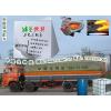 供应免费醇基燃料技术服务,中醇节能科技,广州醇基燃料技术服务