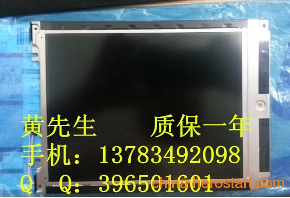 供应特价出售液晶屏G4G和K2149YA,L0CA51001-0009,L320M256AX,L320M256BX,LJ024U35B,LJ089MB2S01,LJ152U33,LJ152U36B