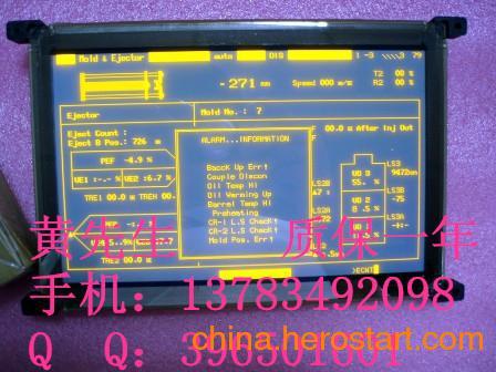 现货供应液晶屏LJ512U33,LJ51AU27,LJ640U06C,LJ640U21,LJ640U25,LJ640U26,LJ640U27,LJ640U30,LJ640U31,LJ640U32