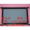 供应显示屏液晶屏LJ64DU34,LJ64EU34,LJ64H034,LJ64H052,LJ64HB34,LJ64K052,LJ64K52,LJ64VU32,LJ64ZU31,LJ64ZU35