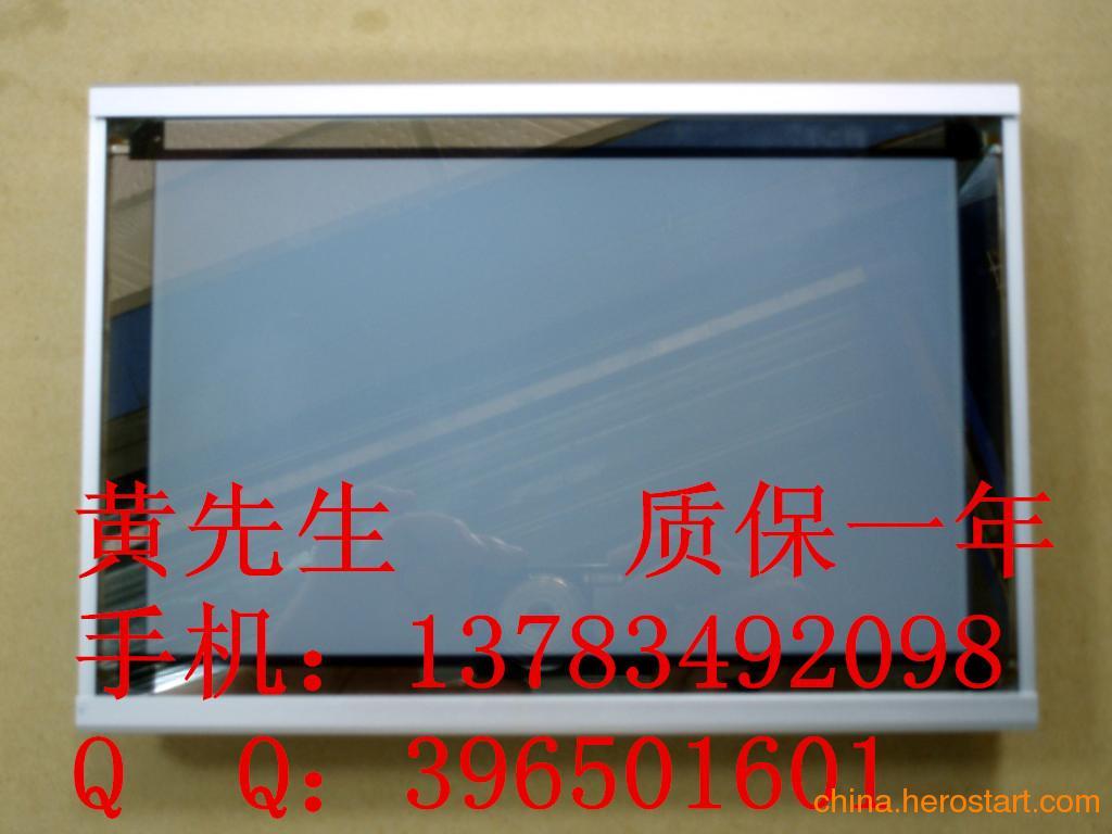供应特价出售现货LM050QC1T03,LM057QB1T073,LM057QC1T071,LM057QC1T08,LM057QCTT03,LM077VS1T01,LM08C031,LM08C032,