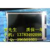 供应夏普液晶屏LM121VS1T50,LM12S401,LM12S469,LM12S47,LM12S471,LM12S49,LM12SS1T509,LM12X35,LM130SS1T61