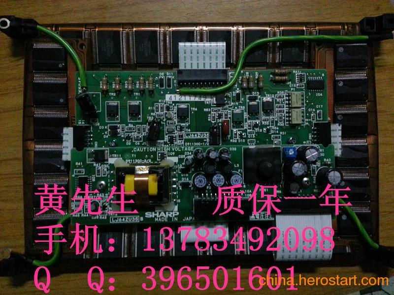 现货供应液晶屏LM6432FBF,LM6432FBL,LM64C031,LM64C032,LM64C081,LM64C219,LM64C21P,LM64C221,LM64C27P,LM64C352