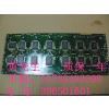 供应显示屏液晶屏 LM64K103,LM64K111,LM64K112,LM64K83,LM64P10,LM64P101,LM64P101R,LM64P11,LM64P121,LM64P122