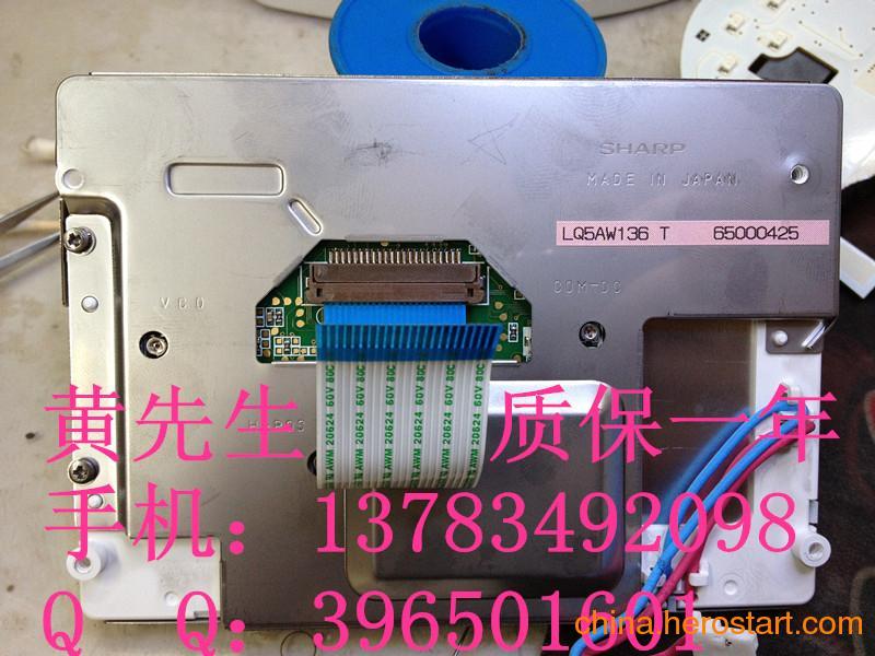 供应特价出售现货LM64P512,LM64P514,LM64P571,LM64P58,LM64P582,LM64P70,LM64P72,LM64P721,LM64P723,LM64P724