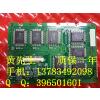 供应夏普液晶屏LM64P821,LM64P825,LM64P829,LM64P83,LM64P837,LM64P838,LM64P839,LM64P83L,LM64P844,LM64P846