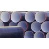 供应防腐钢管厂家,联众钢管(图),定做防腐钢管