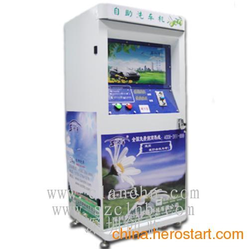 供应浙江省车海洋自助洗车机