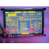 供应显示屏液晶屏LQ075V3D001,LQ075V3DG03,LQ084S3DG01,LQ084V1DG21,LQ084V1DG21E,LQ084V1DG22,LQ084V1DG41