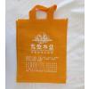 供应昆明环保袋定做|大理环保袋印logo|玉溪环保袋现打缝现压边