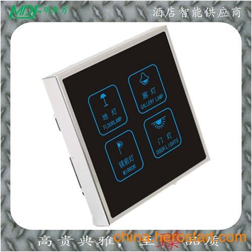 供应多功能背光智能水晶触摸屏电子墙壁延时开关智能家居酒店