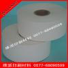 供应环保合成纸不干胶材料