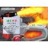 醇基节能燃烧机供应商 中醇节能科技 醇基节能燃烧机批发