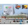 供应醇基节能技术配方 中醇节能科技 广州醇基节能技术