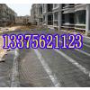 供应威海排水板—威海排水板——威海排水板销售