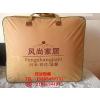 供应床上用品包装袋,钢丝包
