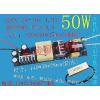 供应新款50W 40W投光灯电源,超高性价格比过CE SAA PSE认证