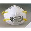 供应3M防护口罩|苏州埃玛欧|高品质防护口罩