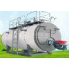 供应12吨燃气热水锅炉