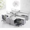 供应办公桌椅|组合办公桌椅厂家|办公桌椅定制