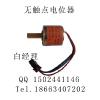 供应济柴12v190配件无触点电位器MTW-IB型